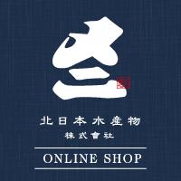 北日本水産物株式会社オンラインショップ